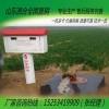 源合灌溉控制器,灌溉控制器节约水电高手