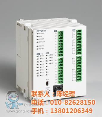 13801206349               010-52482230         台达plc dvp-sa2系