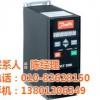 丹佛斯变频器代理-北京丹佛斯变频器专卖