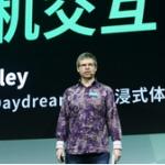 谷歌 Jon Wiley:新计算平台下的人机交互