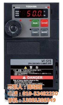 北京东芝变频器/TOSHIBA变频器授权销售