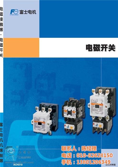 富士电机接触器,日本富士接触器,富士辅助触点,交流接触器