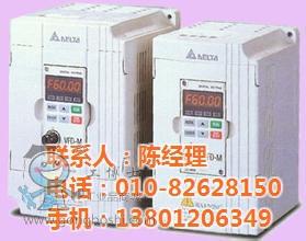 北京市台达变频器报价,台达变频器型号,台达变频器尺寸,台达变频器参数,DELTA变频器