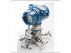 罗斯蒙特3051压力变送器 3051压力变送器 Rosemount压力变送器 艾默生