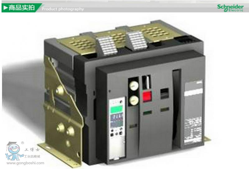 施耐德框架断路器mvs06h3f50可开增值票
