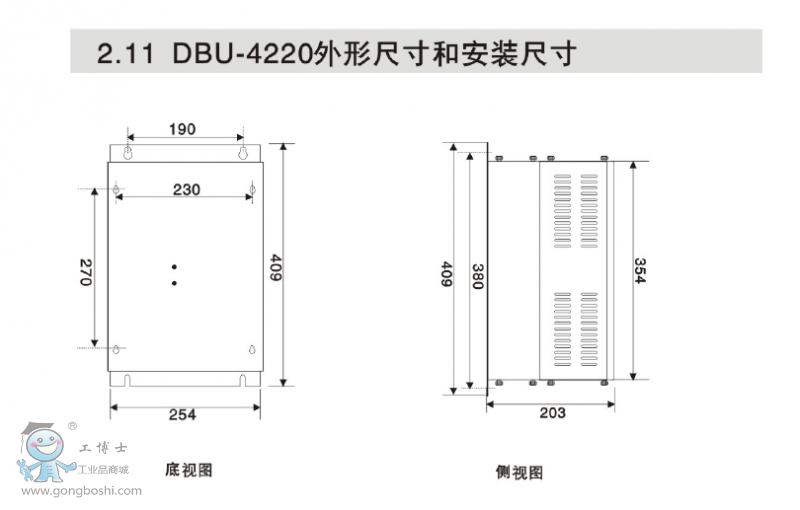 上海鹰峰制动单元 dbu-4030d无锡特价