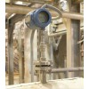 罗斯蒙特温度变送器 3144P温度变送器 rosemount温度变送器 艾默生厂家授权