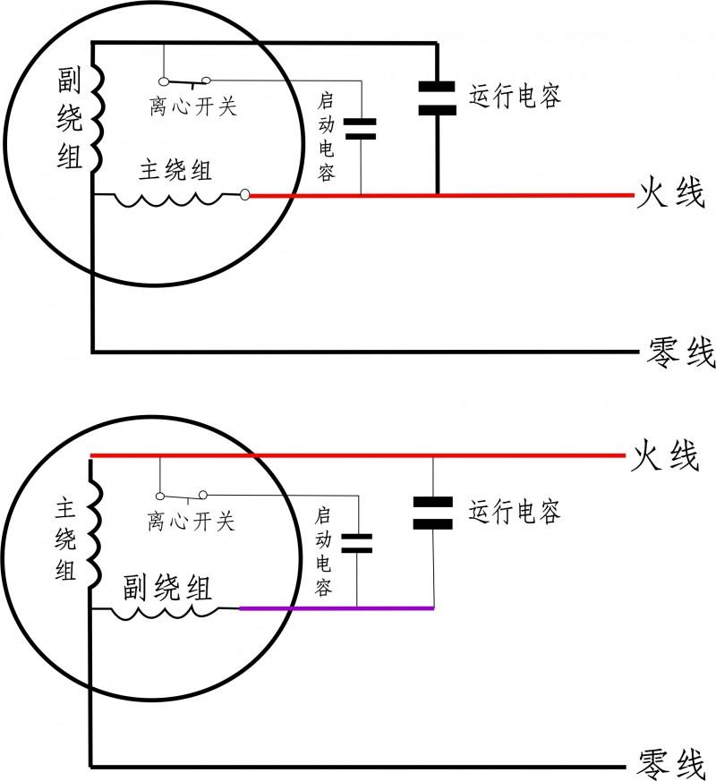 单相电机大电容启动小电容运行接线图