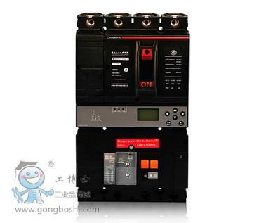 泰永长征MB60L/MB60ZL系列带剩余电流保护塑壳断路器 