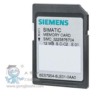 西门子6es7954-8lc02-0aa0 s7-1200 4m 存储卡