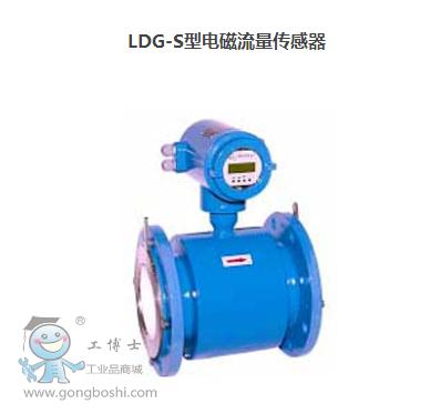 LDG-500S-12-32-12-0-(2000)-6-10-00