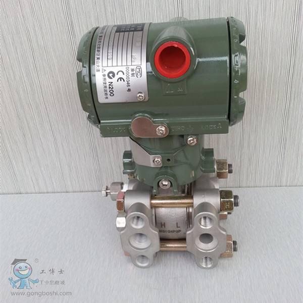 横河川仪 EJA110E-JMS5J-912NA 变送器 替代EJA110A-ELS5A-92NA
