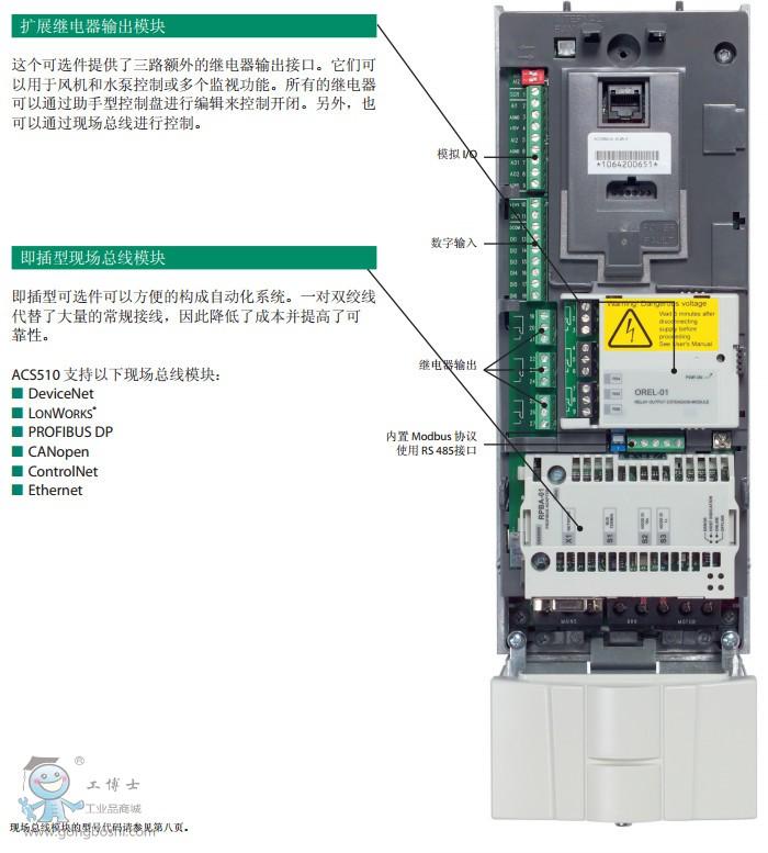 acs355电路板结构图