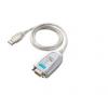 摩莎USB转串口集线器UPort 1130 1口422/485 USB转串口适配器
