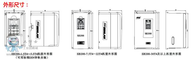 森兰变频器 sb200-4t4 4kw可开增票