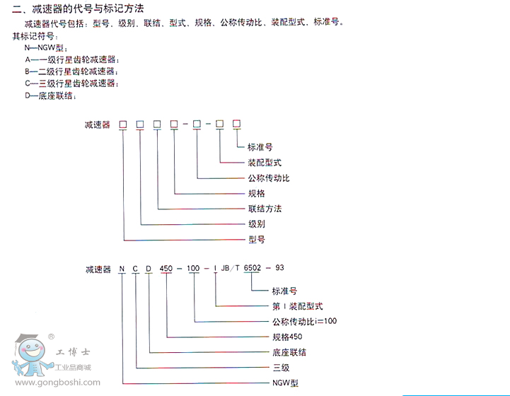 电路 电路图 电子 原理图 721_560