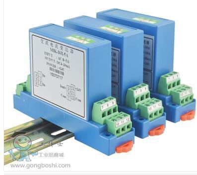 米科mik-dji-a交流电流隔离变送器