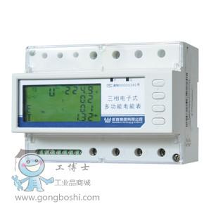威胜DSSD332/DTSD342-5D/5Z/5N三相导轨式电能表