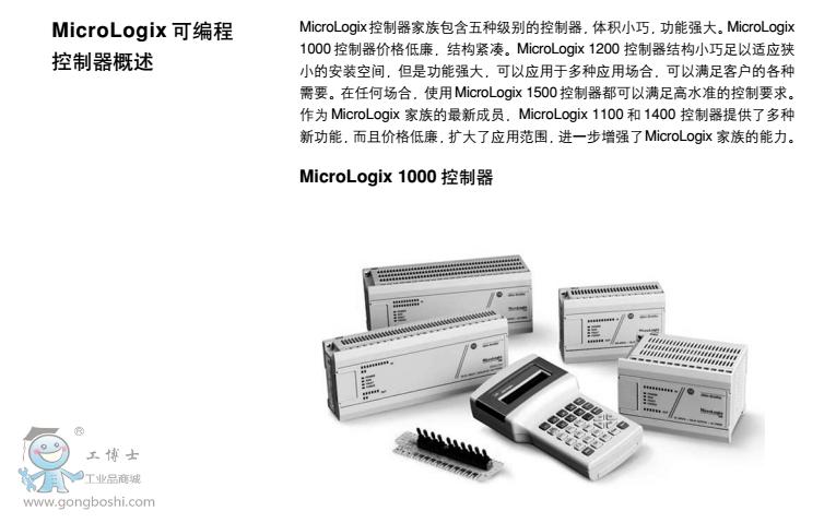 mic1000图1