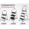 美国WERNER稳耐 家用铁制两、三、四宽踏板梯 244-5CN