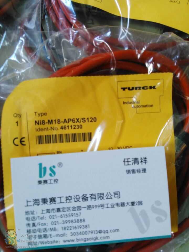 图尔克TURCK  BS4151-1/13.5