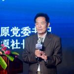 中国科大郭传杰院士:新科技革命与共享教育