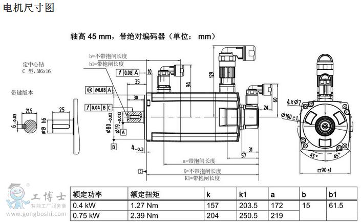 电路 电路图 电子 户型 户型图 平面图 原理图 705_437