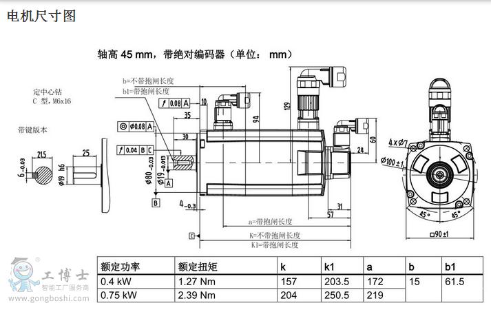 siemens西门子伺服电机1fl6042-1af61-0lh1