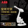 ABB机器人IRB1600工业机器人irb1600 6轴机械手自带紧凑柜 可提供技术服务