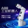 ABB机器人IRB120小型工业机器人irb120组装机器人6轴工业机器人