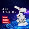 ABB机器人IRB140工业机器人irb140装配机器人6KG搬运机器人 可集成培训