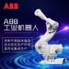 ABB机器人IRB7600工业机器人irb7600大负载机器人装配上下料