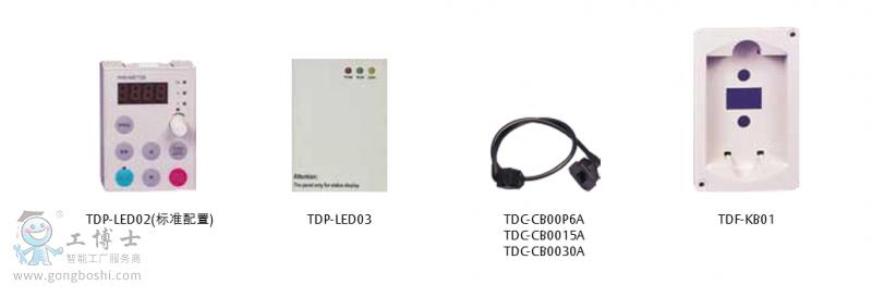 艾默生通用变频器ev1000-2s0004g