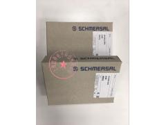 德国Schmersal施迈赛SRB301LC-24V安全继电器