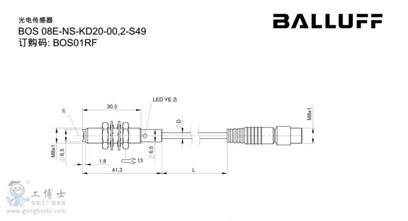 巴鲁夫传感器