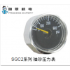 SGC2系列 袖珍压力表-德威尔Dwyer