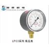 LPG3系列 低压表-德威尔Dwyer
