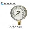 LPG4系列 低压表-德威尔Dwyer