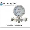 SGP系列 不锈钢低压表-德威尔Dwyer