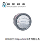 4000系列 Capsuhelic液用差压表-德威尔Dwyer