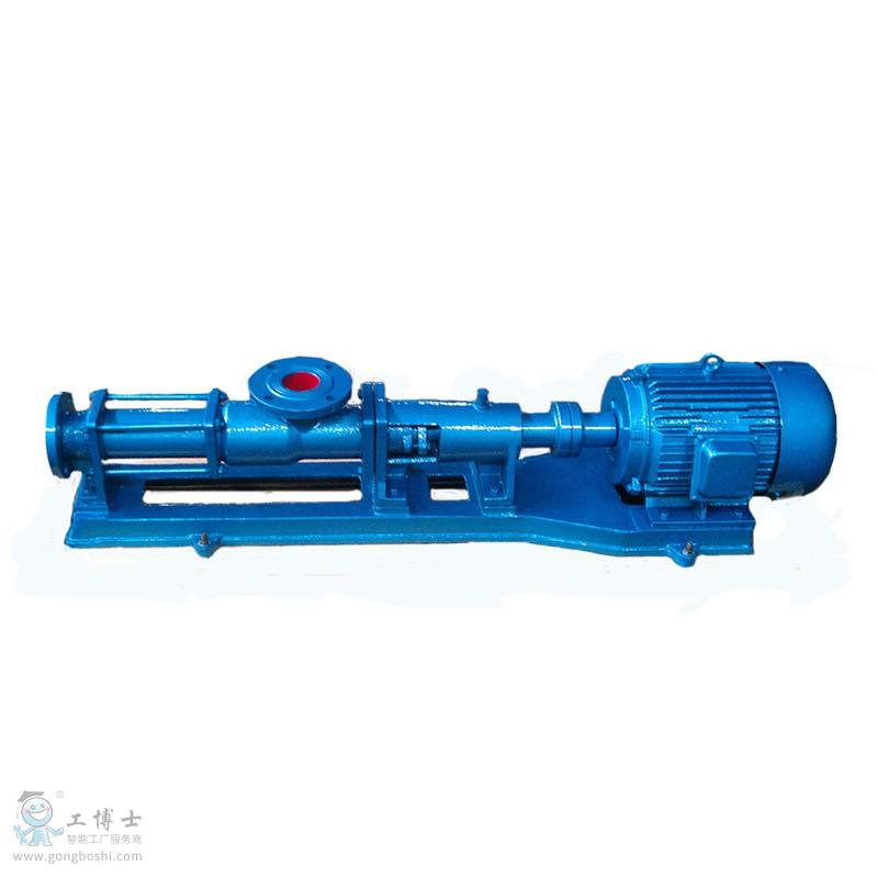 G型单螺杆泵,卧式螺杆泵,浓浆泵