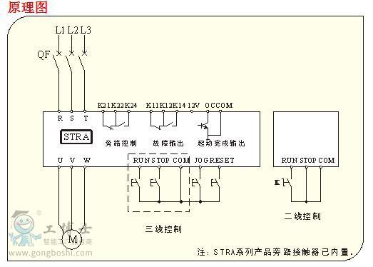 电路 电路图 电子 户型 户型图 平面图 原理图 523_374