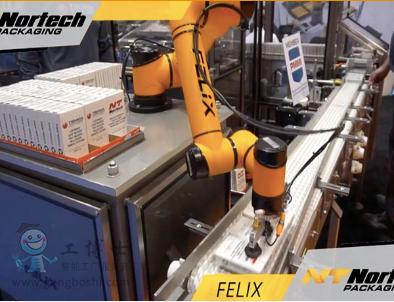 遨博机器人在抓取行业的应用