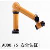 提供遨博机器人租赁,遨博机器人工作站租售