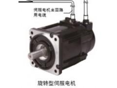 SGM7G-13AFC61  SGD7S-120A00A002安川伺服