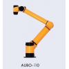 遨博轻型协作智能机器人aubo-i10