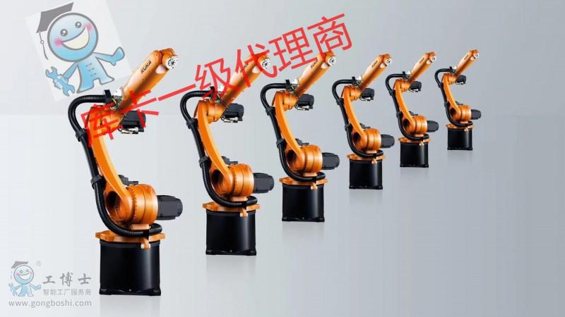 库卡kuka机械手 KR600 R2830工业机器人本体(可提供集成)