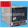 日本岛电中国总代理SRS11A-8P-N-90-1000原装进口