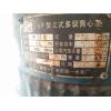 VP型立式多级离心泵-广一VP405多级离心泵