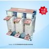 SC-ACL、SC-OCL系列变频器专用三相交流输入输出电抗器